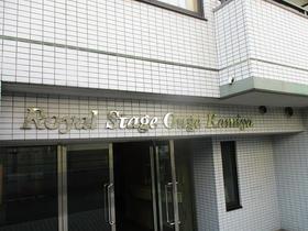 ロイヤルステージ王子神谷外観写真