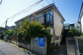 倉沢ハウス外観写真