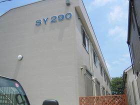 SY290外観写真