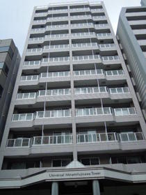 ユニバーサル南藤沢タワー外観写真