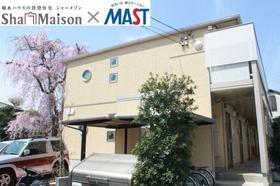 La Maison Sakura外観写真