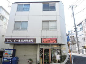 会田ビル外観写真