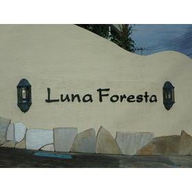 ルナ フォレスタ外観写真