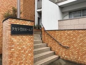 タカラ豊田ホーム外観写真