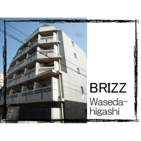 ブライズ早稲田東外観写真