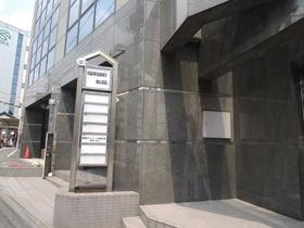 IWASAKI BLDG外観写真