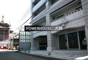 POWERHOUSE/大師外観写真