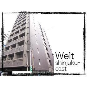 ヴェルト新宿イースト外観写真