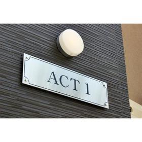 ACT1外観写真