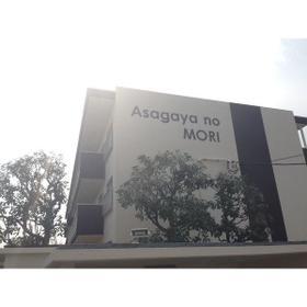 テレパレス阿佐ヶ谷の杜 1外観写真