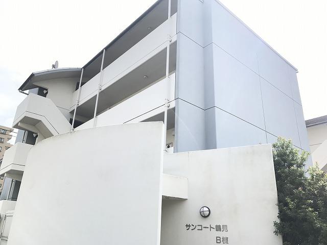 サンコート鶴見B棟外観写真