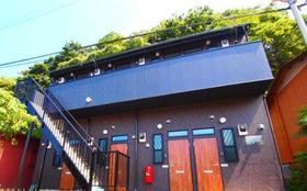 Hermitage de Yokosuka Kinugasa外観写真