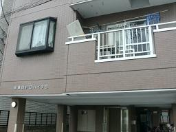 新蒲田FCハイツB棟外観写真