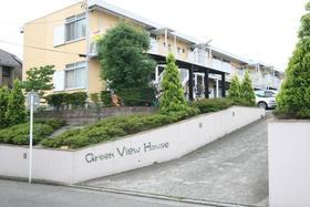 グリーンビューハウスA棟外観写真