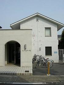 さくらんぼの家外観写真
