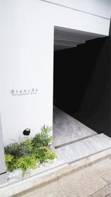 Branche Tetsugakudo-koen外観写真