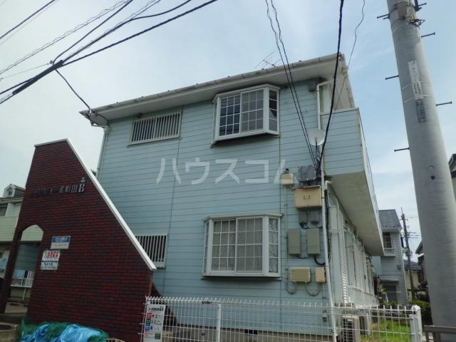 アリスコーポ町田B外観写真