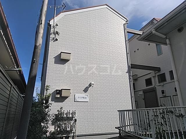 クリア町田外観写真