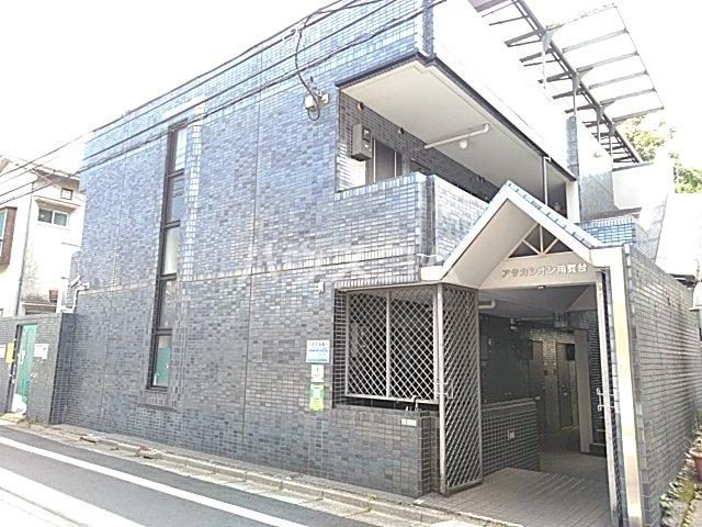 アサカシオン用賀台外観写真