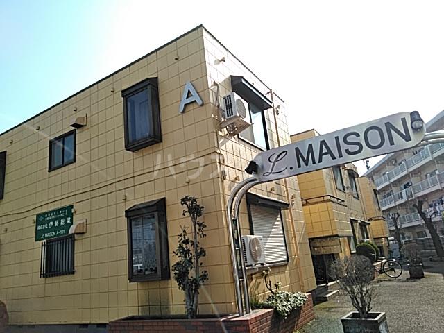 L-MAISON A・B外観写真