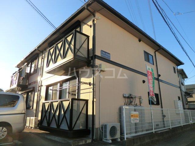 TOKU HOUSE外観写真