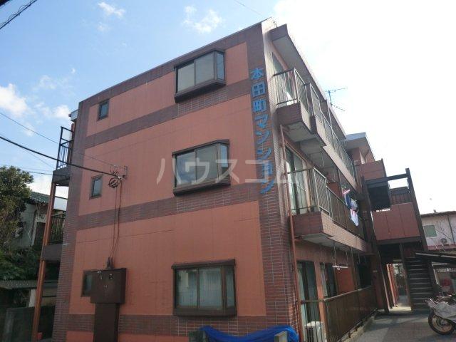 本田町マンション外観写真