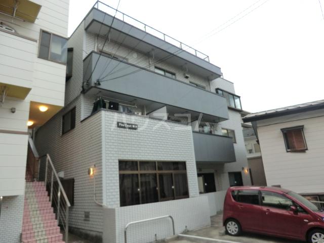 パインコート横浜外観写真