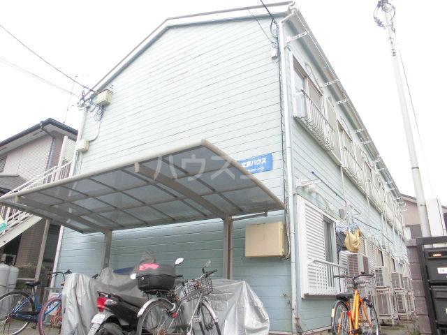 文京ハウス外観写真