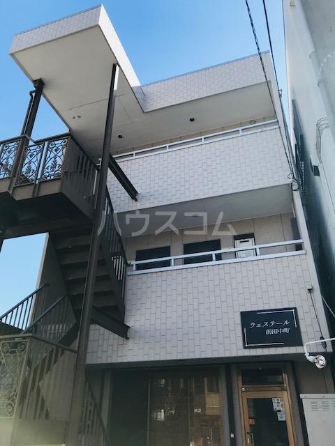 ウェステール前田中町外観写真
