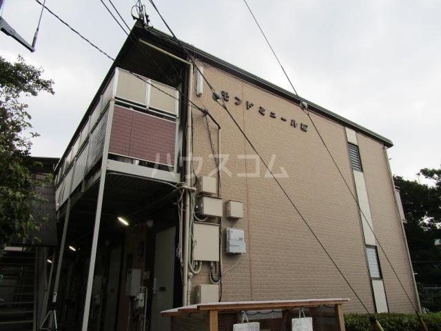 モンドミュール桜外観写真