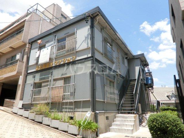 第2菊富士マンション外観写真