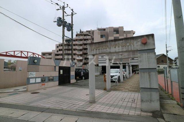 アーサー春日弥生ヶ丘外観写真