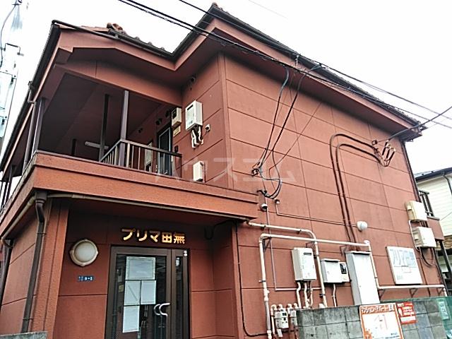 プリマ田無外観写真