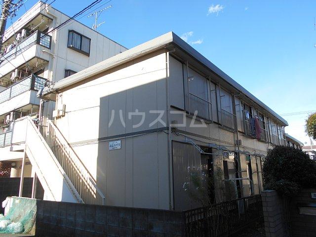 富士ハイツA外観写真